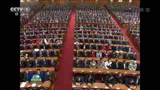十三届全国人大一次会议举行预备会议