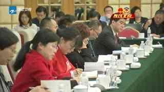 王晨在参加浙江代表团审议时强调 全面加强党的领导 全力推动高质量发展