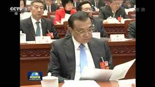 十三届全国人大一次会议主席团举行第二次会议