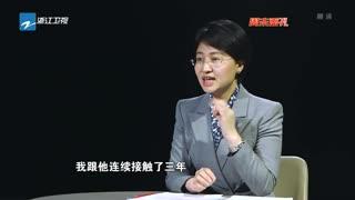 """杨川源:""""老""""记者 新收获 新感动"""
