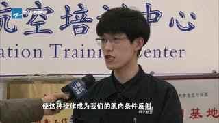 """浙江:大力发展现代职业教育 打造高技能复合型""""金蓝领"""""""