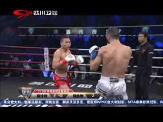 70公斤级自由搏击超级战:袁斌VS阿尔门