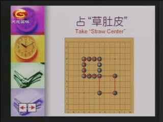 围棋课堂(一)_20180315_魔法围棋入门11