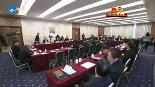"""保护良渚遗址 打造中国文化""""金名片"""""""