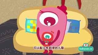 babycan亲子游戏 第3季 第24集