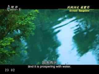 走遍杭州_20180318_民间河长 徐慧芬