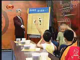 围棋课堂(一)_20180320_魔法围棋入门16