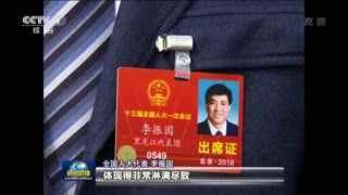 在习近平新时代中国特色社会主义思想指引下 万众一心向前进