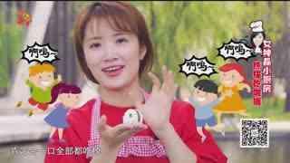 一起吃饭吧_20180320_女神晶小厨房 熊猫吃咖喱