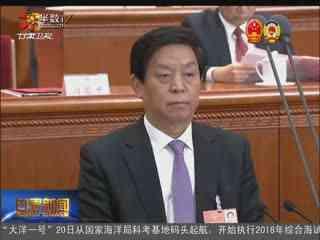 甘肃新闻_20180320_甘肃新闻(03月20日)