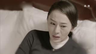 《谈判官》蔡天澜讲述童薇父母自杀原委
