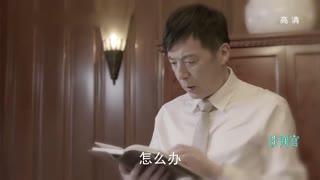《谈判官》童薇父亲受贿自杀被证实