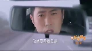 《新万家灯火》杜海涛想英雄救美,缺被同事抢尽风头