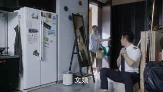 《老男孩》第38集预告片