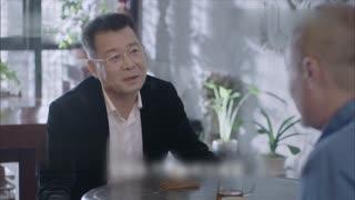 《新万家灯火》第20集预告片
