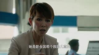 《海上嫁女记》蔡少芬明被警察包围
