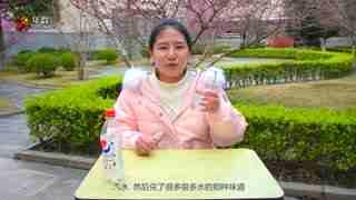 【一起来吃吧】校园桃花树下试喝槽点满满的网红饮料 笑场合集