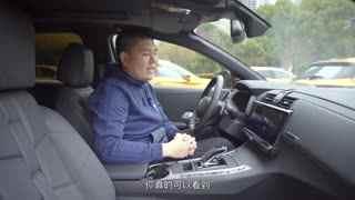 """《萝卜短评》""""佛系SUV""""DS7试驾体验"""