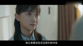 《忽而今夏》白宇-章远特辑
