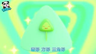 宝宝巴士启蒙音乐剧之美食总动员 第5集