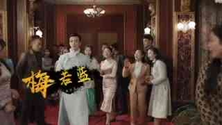 《民国少年侦探》首曝预告:刘彤化身侦探热血破案