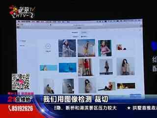 明珠新闻_20180422_明珠新闻(04月22日)
