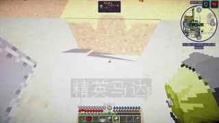 【大橙子】荒漠求生日记#56一个小任务[我的世界Minecraft]