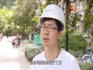 杭州党建_20180429_以党建引领破解关键小事 江干区稳步推进既有住宅加装电梯工作