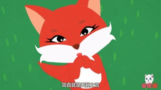 妮妮猫故事 第8集