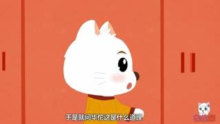 妮妮猫故事 第2集