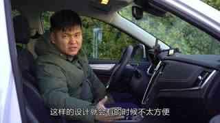 全新荣威ERX5 老司机试车