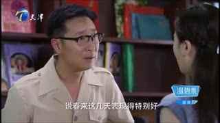 《幸福照相馆》林永健说话玩暧昧,左小青给他一巴掌