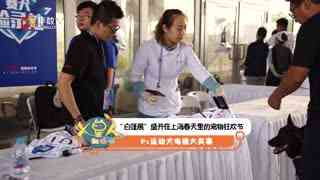 """【白篷展】""""白篷展""""盛开在上海春天里的宠物狂欢节"""