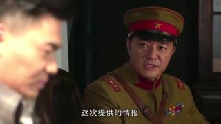《硬骨头之绝地归途》 刘明堂分析大佐,小泉清重金委托