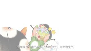 小云熊奇妙故事 第9集