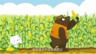 小云熊奇妙故事 第6集