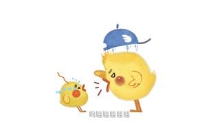 小云熊奇妙故事  第4集