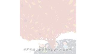 小云熊奇妙故事  第2集