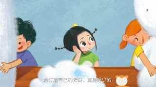 小云熊奇妙故事  第1集