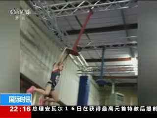 美国:飞檐走壁 10岁女孩成运动高手