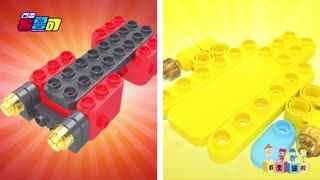 百变布鲁可积木玩具 第6集