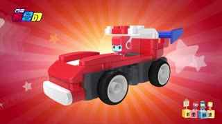 百变布鲁可积木玩具 第4集