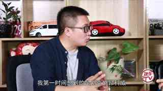 辣车TV 省油空间大噪音又小的20万SUV是哪款?