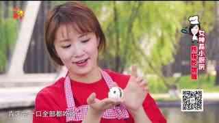 一起吃饭吧_20180521_女神晶小厨房 熊猫吃咖喱