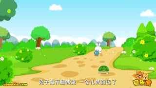 贝乐虎故事 第10集