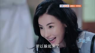 《如果,爱》张柏芝特辑01:万嘉玲暖心宽慰阿哲