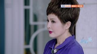 《如果,爱》张柏芝特辑03:婆婆指责万嘉玲与陆医生暧昧不清