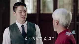 《如果,爱》张柏芝特辑10:宋乔植恳求万嘉玲,可以做试管婴儿