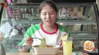【一起来吃吧】夏日轻食沙拉,精致猪猪女孩们的低卡套餐mp4