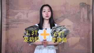 辣车TV 开着北汽幻速S3X往返城镇与原乡,其实是很诗意的生活